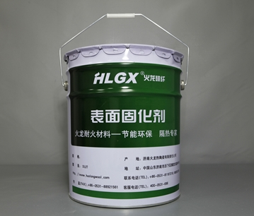 砖瓦隧道窑平顶吊棉为什么喷涂高温表面固化剂?