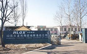 火龙热陶瓷厂房大门