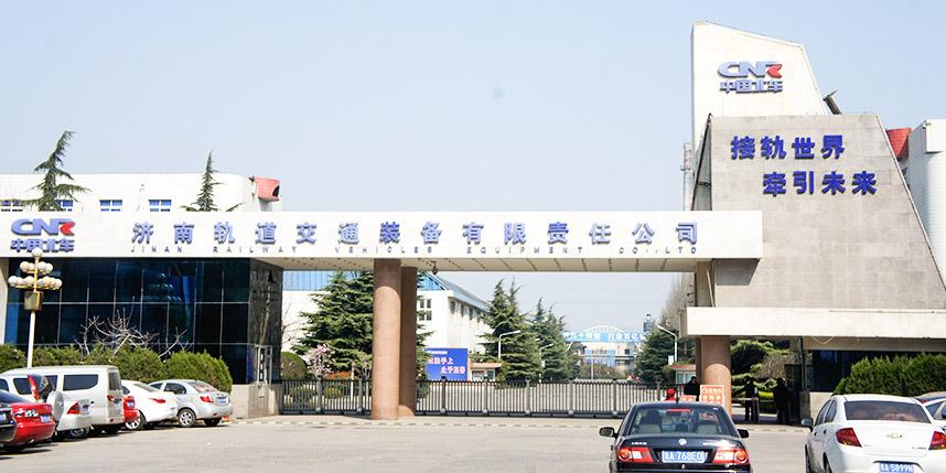 中国北车模块施工安装