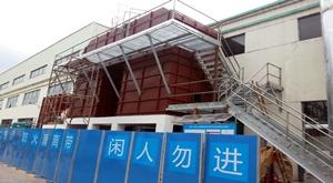 惠州环发RTO炉陶瓷纤维炉衬保温项目