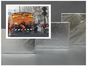 气凝胶复合绝热毡——新型沥青保温运输车用保温材料