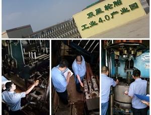 热烈祝贺青岛双星轮胎硫化机可拆卸保温项目验收通过